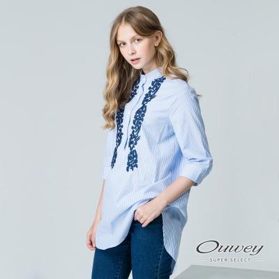 OUWEY歐薇 粉甜刺繡條紋長版上衣(藍)