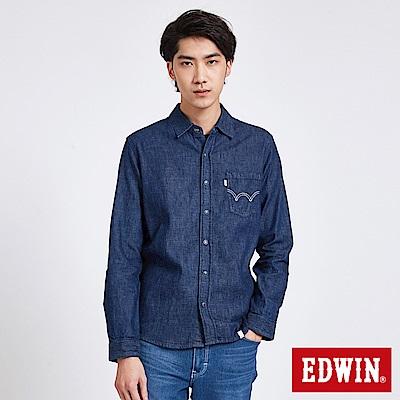 EDWIN 東京系列經典W長袖襯衫-男-原藍磨