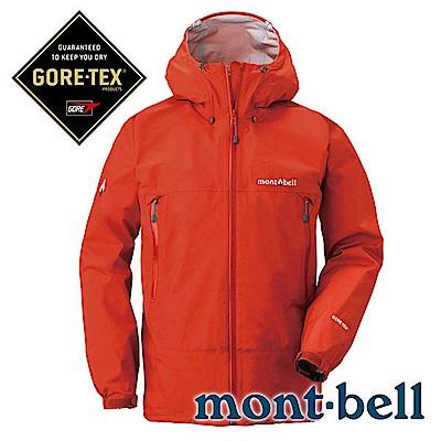 mont-bell男GORE-TEX防水外套雨衣橙橘1128340
