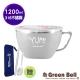 GREEN BELL綠貝 YUM!頂級316不鏽鋼超大容量隔熱泡麵碗(酷玩灰)贈餐具 product thumbnail 1