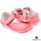 Rileyroos 美國手工童鞋學步鞋-Gabriella Rose