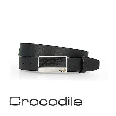 Crocodile 紳士皮帶 0101-40051