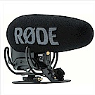 RODE Video Mic Pro plus指向性麥克風(RDVMP+)