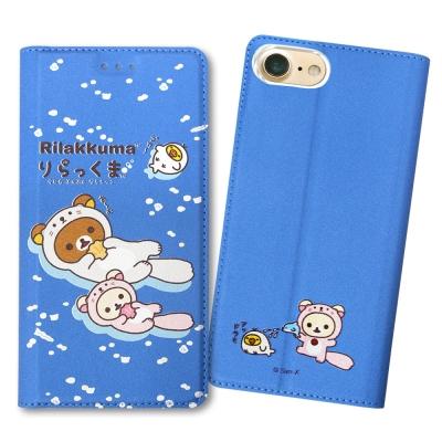 拉拉熊 iPhone 8/iPhone 7 變裝磁力皮套(躺躺水獺)