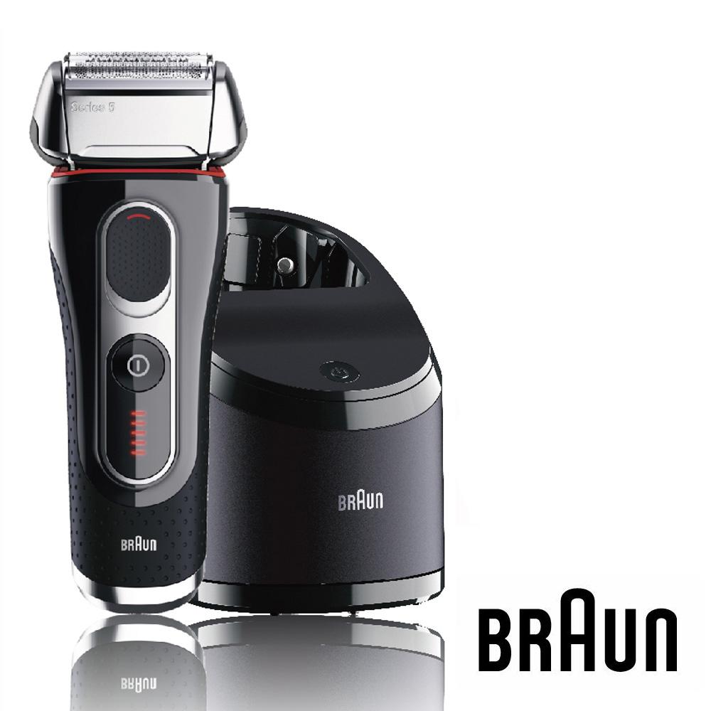 德國百靈 Series5 靈動貼面三刀頭水洗電動刮鬍刀(5090cc)