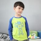 Azio Kids 童裝-上衣 機器人配色袖棉質棒球T(綠)