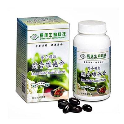 長庚生技 螯合礦物-綜合維他命2入(90粒/瓶)
