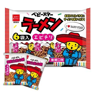 優雅食 模範生點心餅分享包-香辣(40gx6包)