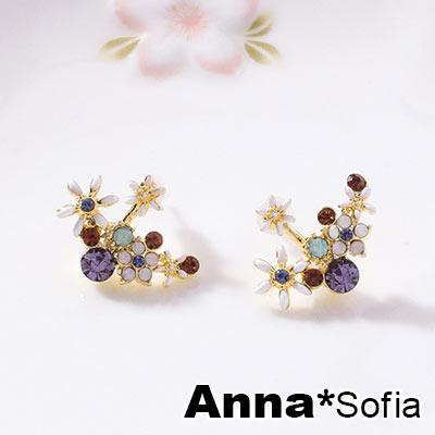 AnnaSofia 繽彩花簇 後掛墬925銀針耳針耳環(金系)