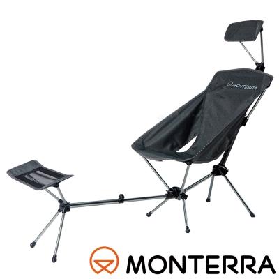 MONTERRA韓國超輕可調式鋁合金摺疊椅暗灰POA71