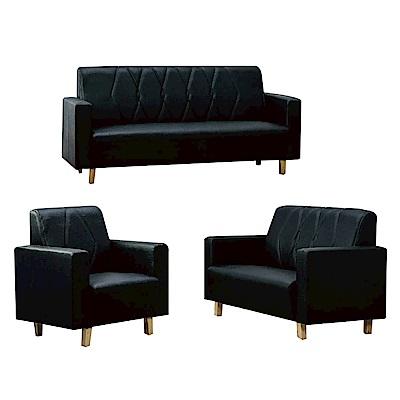 品家居 布魯諾透氣黑皮革沙發組合(1+2+3人座)