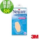 3M OK繃 - Nexcare 克淋濕防水透氣繃 5片包