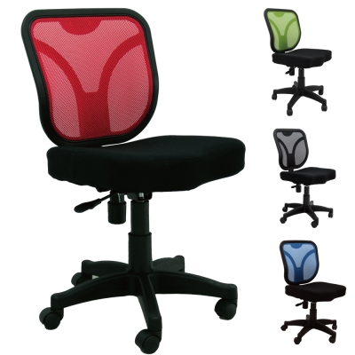 Mr.chair 超透氣Q彈辦公椅(四色可選)
