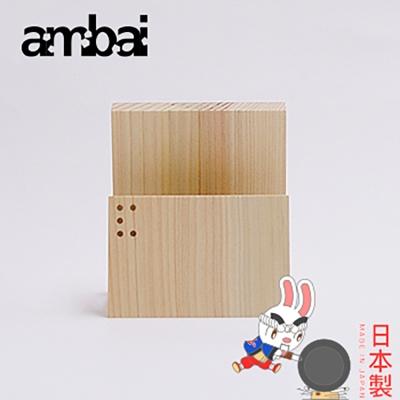 日本製小泉誠ambai鍋蓋立架