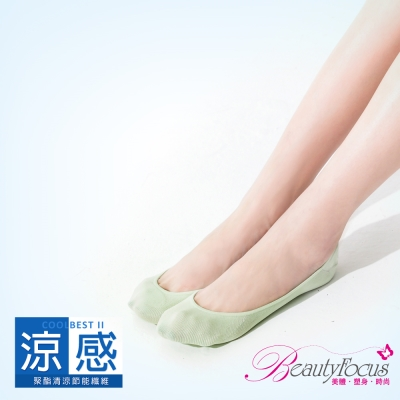 BeautyFocus台灣製涼感凝膠止滑隱形襪(素面款-綠)