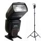 永諾YN560III+220cm燈架套裝組合 product thumbnail 1