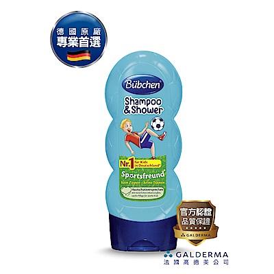貝臣兒童運動洗髮沐浴露 230 毫升