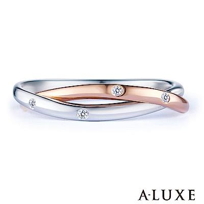 A-LUXE 亞立詩 18K金雙色鑽石女戒