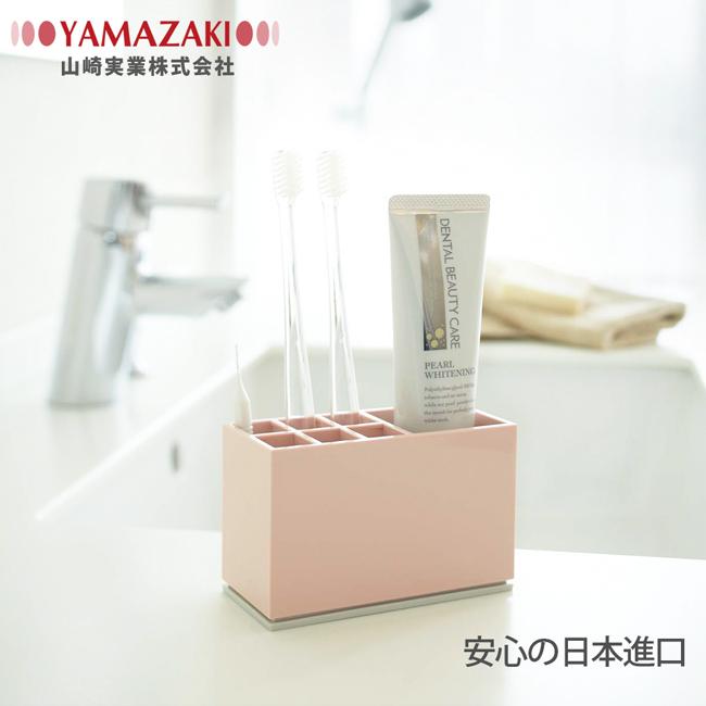 YAMAZAKI MIST 亮彩牙刷架-粉