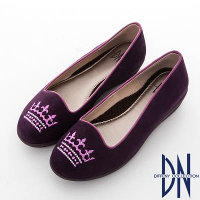 DN 舒適滿分 MIT皇冠貼鑽真皮楔型樂福鞋 紫
