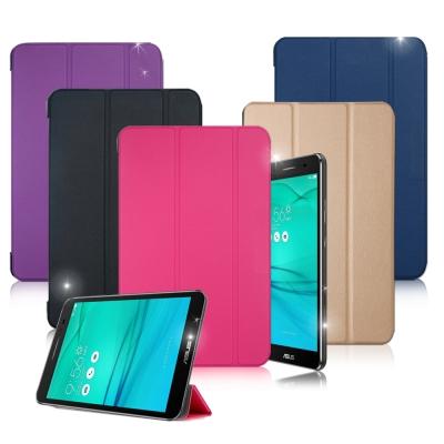 VXTRA ASUS ZenPad C Z171KG 經典皮紋三折保護套