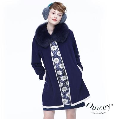 OUWEY歐薇 撞色鑲邊毛料大衣(藍)