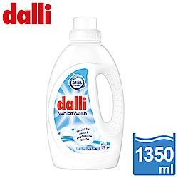 德國達麗Dalli 淺色衣服洗衣精(1.35L/瓶)