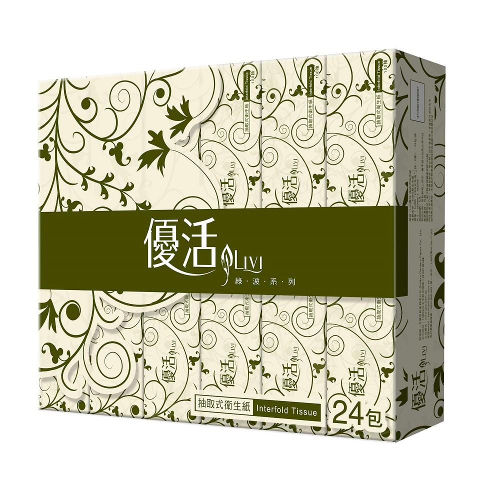 Livi 優活 抽取式衛生紙100抽24包4袋x2箱