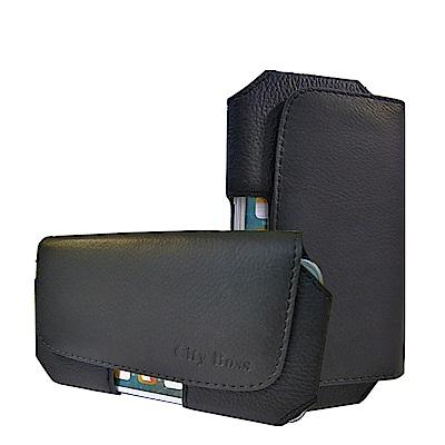 風尚簡約 iPhone/HTC/ASUS/三星/SONY 頭層牛皮 6吋磁扣腰包...