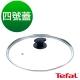 Tefal法國特福 四號鍋蓋 (適用30CM) product thumbnail 1