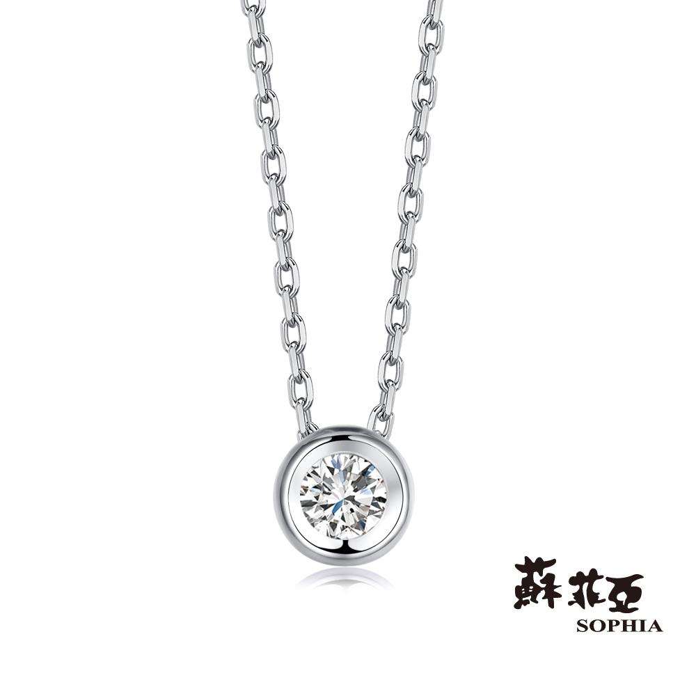蘇菲亞SOPHIA - 擁愛0.15克拉鑽石項鍊