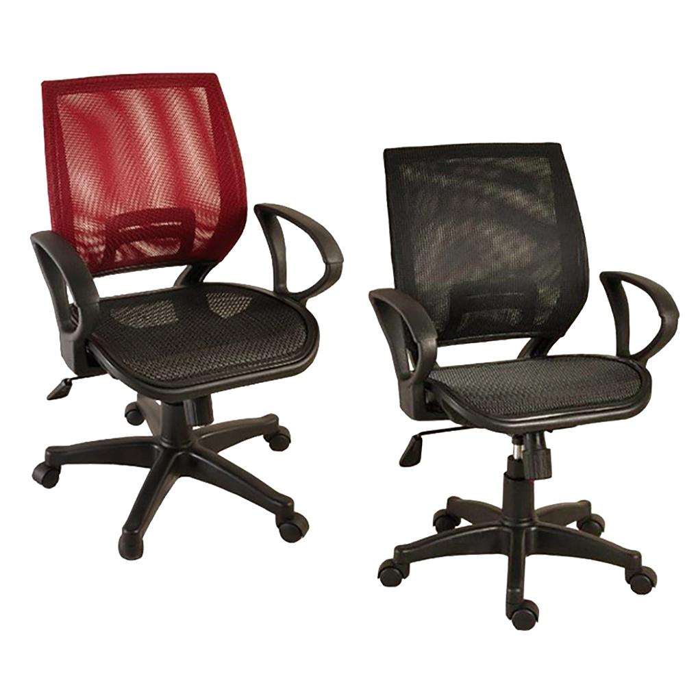【凱堡】鋼鐵人透氣網電腦椅/辦公椅
