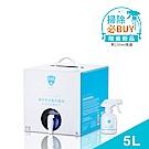 白因子 居家掃除組(廣效性消毒抗菌液5L*1+230ml(空瓶+噴頭)*1)