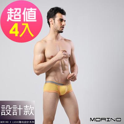 男內褲 設計師聯名-經典緹花運動平口褲 黃(超值4入組)MORINOxLUCAS