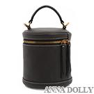ANNA DOLLY 懷舊古著Charming真皮立體圓筒包 (經典黑)