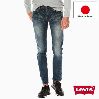 牛仔褲 男款 511 低腰窄管 赤耳 MIJ日製 - Levis