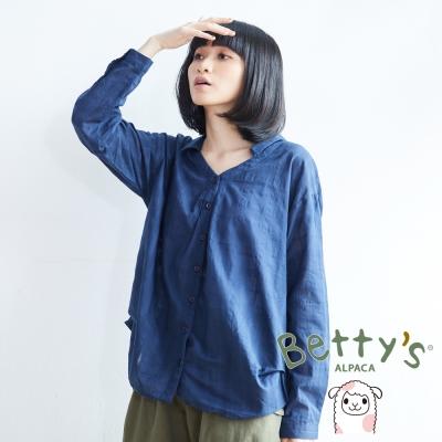 betty's貝蒂思 V領格紋傘狀長袖襯衫(深藍色)