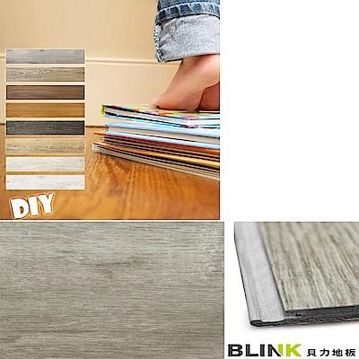 【貝力地板】美格防水DIY卡扣塑膠地板-四季橡木(10片/0.42坪)