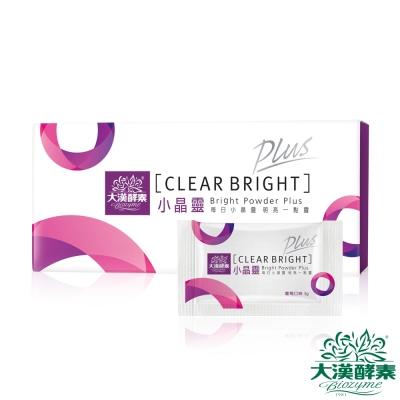 大漢酵素小晶靈Plus(30包x2盒)