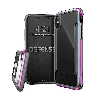 DEFENSE 刀鋒極盾II iPhone X 耐撞擊防摔手機殼(繽紛虹)