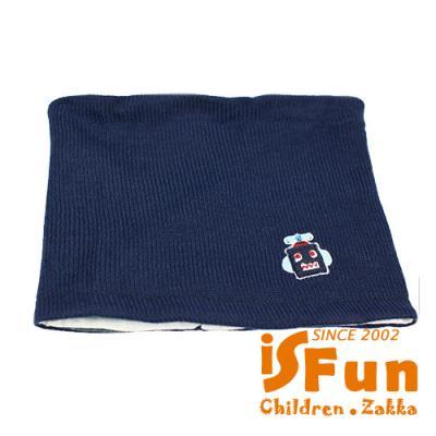 iSFun 雙面花紋 刺繡兒童保暖脖圍 藍