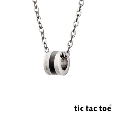 tic tac toe 改變自己-白鋼貝殼男項鍊