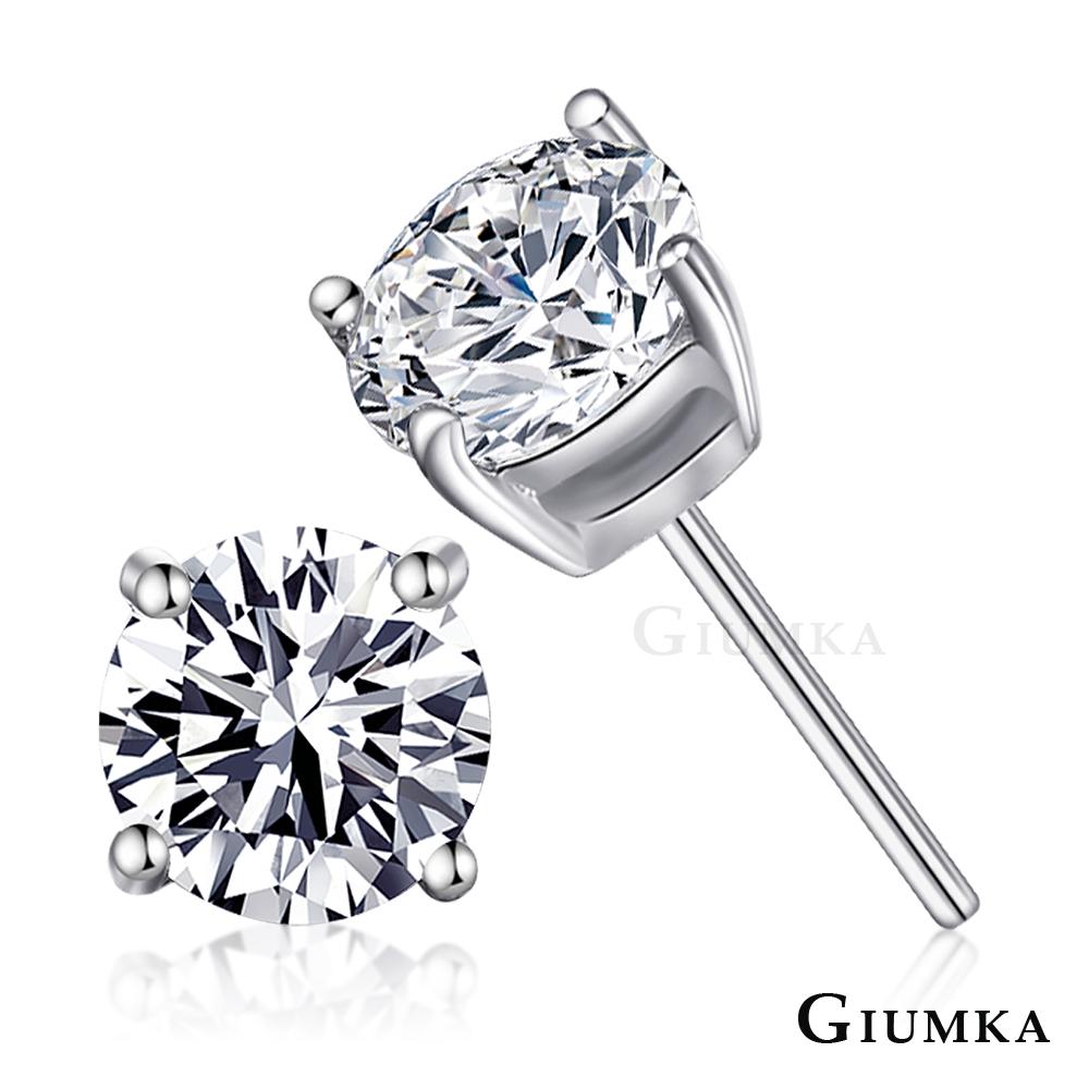 GIUMKA925純銀耳環耳釘爪鑲單鑽 5MM