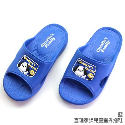 333家居鞋館 查理家族兒童室外拖鞋-藍色