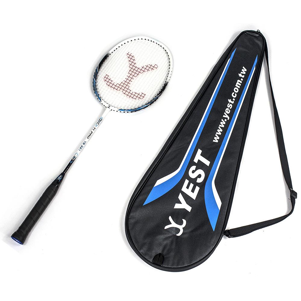 YEST 雅思特 - 入門頂級款高級碳鋁羽球拍-YS-322