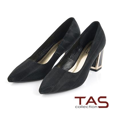 TAS水波紋金屬後跟混搭高跟鞋-派對黑
