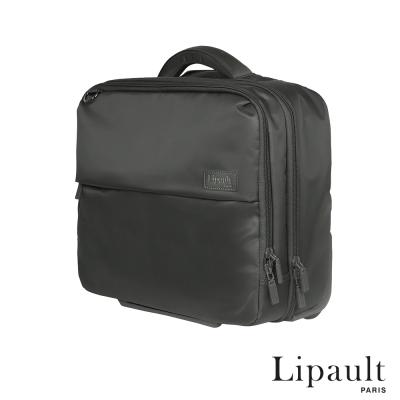 法國時尚Lipault 商務系列行動辦公室拉桿箱-15吋(煙燻灰)