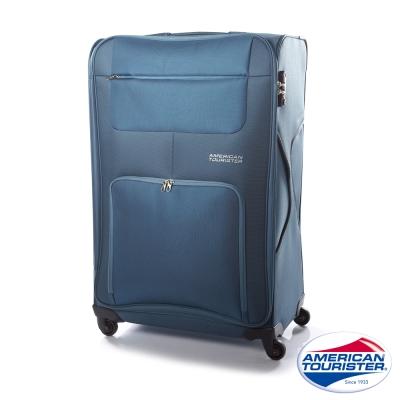 AT美國旅行者 24吋MV+加大容量休旅行李箱(海軍藍)