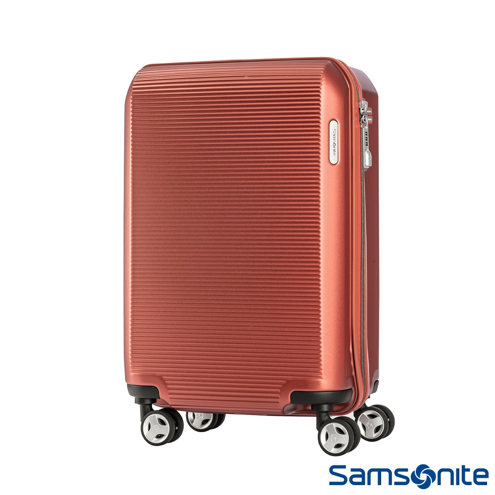Samsonite 新秀麗 20吋ARQ 2/8開懸吊抗震減音PC硬殼登機箱(銅紅)