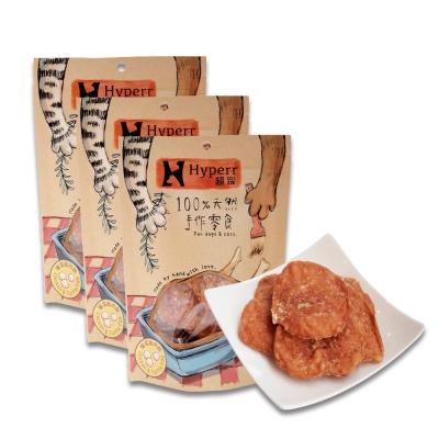 Hyperr超躍 手作鱉蛋雞肉餅-100g三件組